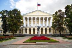 Smolny Institute stock afbeeldingen