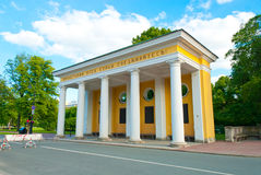 Smolny Institute Stock Photography