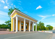 Smolny Institute Stock Image