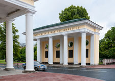 Smolny Institute Royalty Free Stock Photo
