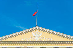 Smolny Institute Royalty Free Stock Image