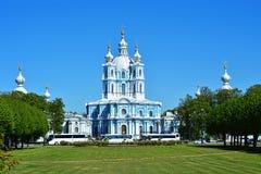 Smolny katedra Zdjęcia Stock