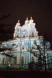 Smolny kathedraal Royalty-vrije Stock Foto