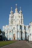 Smolny Kathedrale Lizenzfreies Stockfoto