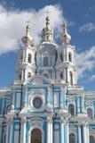 Smolny Kathedrale Lizenzfreie Stockfotos