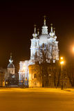 Smolny-Kathedrale belichtet St Petersburg Lizenzfreie Stockfotos