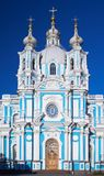 Smolny Kathedrale in Petersburg Stockbild