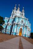 smolny Petersburg katedralny st Obraz Stock