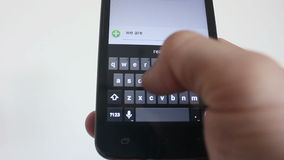 sms γράφοντας φιλμ μικρού μήκους