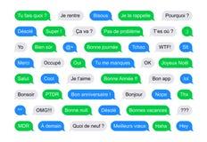 SMS bouillonne les messages courts en français illustration de vecteur