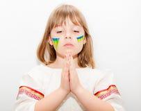 Smutna ukraińska dziewczyna Fotografia Royalty Free