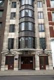 Snökullepolisstation Royaltyfria Foton
