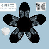 Snör åt den pappers- asken för den Openwork gåvan, modellen, femhörnig botten, klippt ut mall och att förpacka för detaljhandel s vektor illustrationer