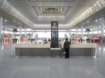 Snabb järnvägsstation för tjänste- mitt Fotografering för Bildbyråer