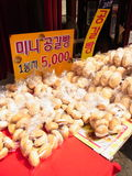 Snack in china town at South Korea. It made from egg, wheat, and sugar royalty free stock photography
