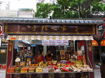 Snack kiosk in a tourist area in Guangzhou Royalty Free Stock Images