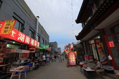 Snack Street At Night Royalty Free Stock Photography