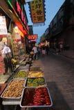 Snack street at night Stock Photo