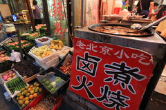 Snack street at night Stock Images