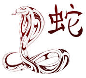 Snake as symbol for Chinese zodiac Stock Images