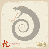 Snake with Chinese Painting for Year of Snake stock image
