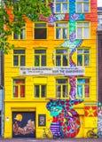 Snake House, Amsterdam, The Netherlands Royalty Free Stock Photos