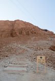Snake path to Masada Stock Photography
