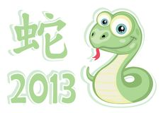 Snake sticker Stock Photo