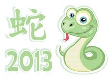 Snake sticker. Vector snake kid and chinese hieroglyph. 2013 snake year design Stock Photo