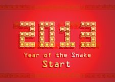 Snake year. 2013 Year of the Snake design. Vector illustration royalty free illustration