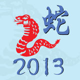 Snake year 2013. The paper cut folk art of red snake to represent the Chinese zodiac snake year on 2013 Royalty Free Stock Photos