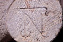 Sned Christian Symbol fördärvar in av Ephesus Arkivfoton
