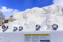 Sneeuwbeeldhouwwerk stock afbeeldingen