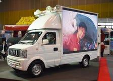 Snelle Autoshow2014 BANGKOK, THAILAND 4,2014 Juli a-vrachtwagen door TFK Chainese auto, Bitec-Overeenkomst Hall Bangna Stock Afbeelding