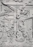 snida den kinesiska stenen Arkivbilder