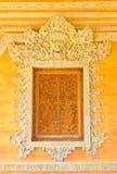 Snida för Balinesefönster Royaltyfria Foton