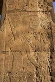 Snida på den Karnak templet Arkivbilder