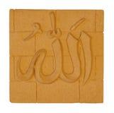 snida som är islamiskt Arkivbild