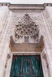 sniden arkitektur details islamiska muqarnas Royaltyfri Fotografi