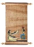 Snirkel med den egyptiska papyrusen Royaltyfri Foto