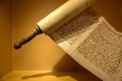 Snirkel med hebréisk text Arkivfoton