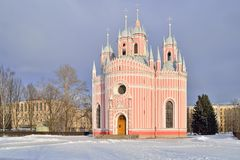 Snow-covered area in front of Chesme Church on a Sunny day in wi. Nter Stock Image