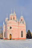 Snow-covered area in front of Chesme Church on a Sunny day in wi. Nter Stock Photo
