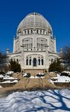 Snow Covered Entrance to Baha`i House of Worship Stock Image