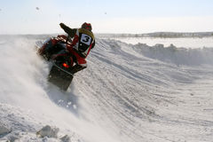 Snow cross-country race. Stock Photo