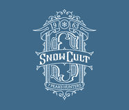 Snow Cult. Vector winter sport snowboarding concept Stock Images
