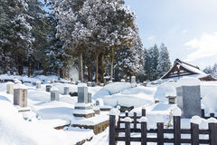 Snow is falling in Takayama, Japan Stock Photography