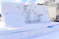 Snow mike. Susukino Ice Sculpture Exhibition of SAPPORO SNOW FESTIVAL was held from February 5 through 11 in 2014 stock photos