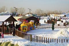 Snow park scenery, beijing royalty free stock photo