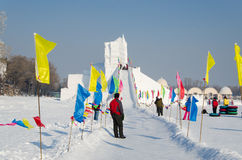 Snow Sculptures at the Harbin Ice and Snow Festival in Harbin China Royalty Free Stock Photography
